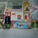 Новогодние подарки, набор для творчества, зеленый горошек, шпроты, сладости