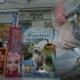 Новогодние подарки, раскраски, фокусы, кукла