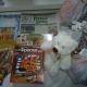 Новогодние подарки, белый мишка, фреска, домино