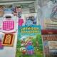 Новогодние подарки, литература детская, игрушки, чай