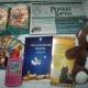 Новогодние подарки, игрушки, литература детская