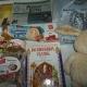 Новогодние подарки, какао, рулет, чокобой, пряники, паштет, литература, игрушки