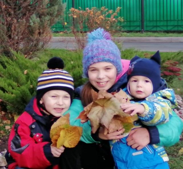 Кристина, Артем, Сергей