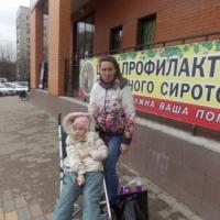 Лена Петрова с дочкой Викой (проект Дом Милосердия)