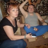 Татьяна с Володей