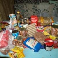 Продуктовые подарки от фонда