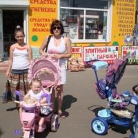 Семья Куликовых. Апрель 2012 г. (удалены из Дома Милосердия за нарушения правил)