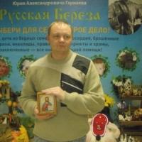 Саша Чумиков. Второй визит.